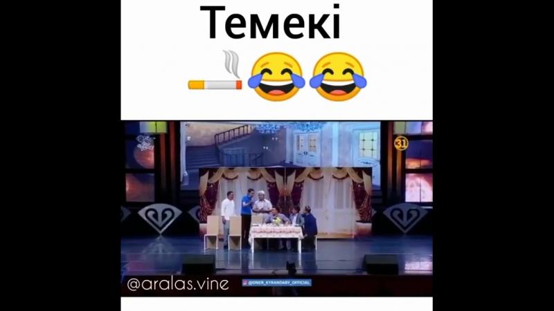 Temeki