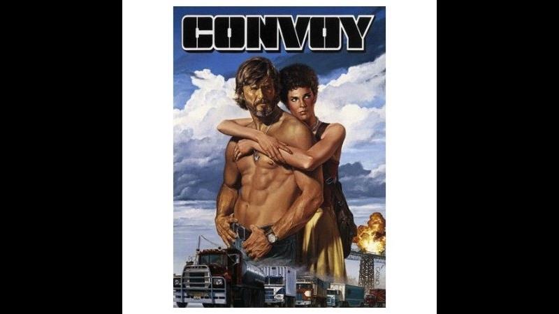 Конвой (1978) боевик, драма