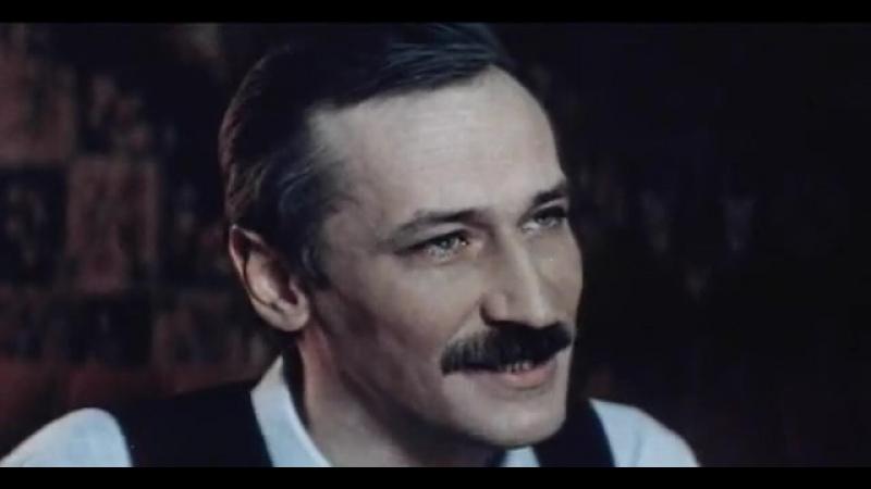 Леонид Филатов - Пиратская лирическая (Когда воротимся мы в Портленд) - из х/ф Из жизни начальника уголовного розыска, ДГ