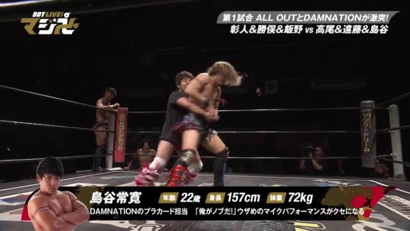 Akito, Shunma Katsumata, Yuki Ino vs. Soma Takao, Tetsuya Endo, Nobuhiro Shimatani (DDT Live! Maji Manji 19)