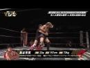 Akito Shunma Katsumata Yuki Ino vs Soma Takao Tetsuya Endo Nobuhiro Shimatani DDT Live Maji Manji 19