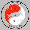 «Big & Small» - Пицца и Суши в Челябинске!