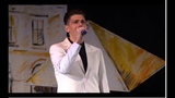 Сергей Радионов - Бумажный змей (cover Алла Пугачева)
