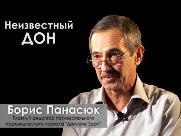 Анонс лектория Бориса Панасюка на Телеканале АНТА
