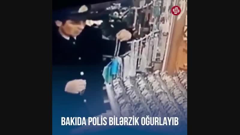 Полицейский азер. И смех, и грех