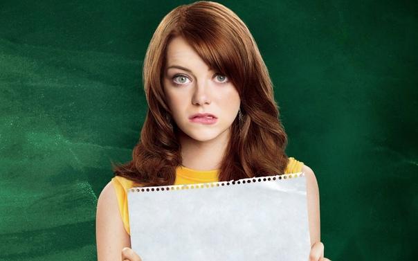 Эмма Стоун призналась, почему не смотрела «Отличницу легкого поведения»