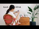 이사 후 방꾸미기 VLOG 🐝04 새로운 초록이들, 가구언박싱, 서랍장 정리 | kinda cool