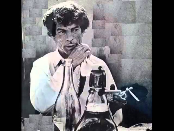 Manitas De Plata con Manero Baliardo y Jose Reyes 1967 Sola una lagrima