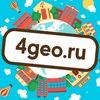 4geo - Оренбург | 4 гео - городской справочник