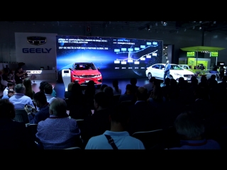 GEELY на ММАС 2018