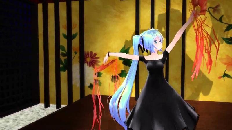 Hatsune Miku - Thousand Sakura [千本桜] [MMD TDA append black dress]