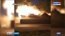 Крупный пожар уничтожил деревянный двухэтажный жилой дом на Старой Кукковке