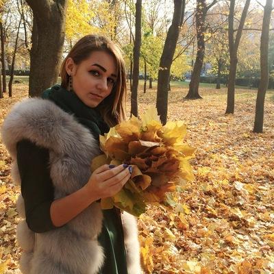 Анастасия Лемешко