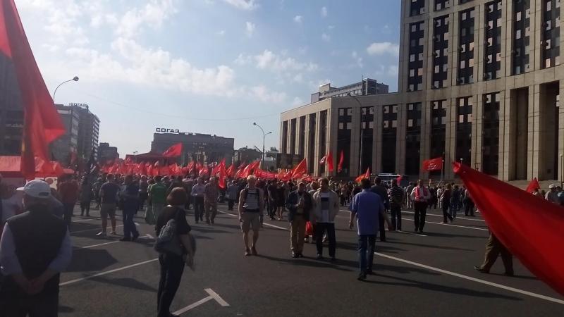 Москва, 22.09.2018г. Митинг против антинародной политики путинского оккупационного режима по уничтожению пенсий, против едроссов