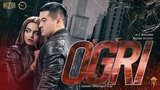 O'G'RI (uzbek kino)