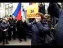 На митинге в Евпатории выступила депутат Верховного Совета республики Крым Нина Пермякова