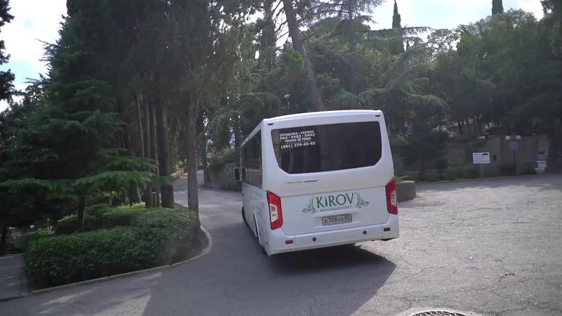 Трансфер на пляж. Автобус санатория Кирова в Ялте