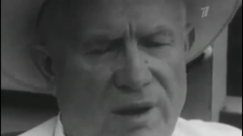 1 ч. Никита Хрущёв - Голос из прошлого. Путь к власти.