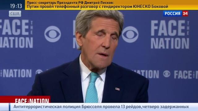 Новости на Россия 24 • Джон Керри: в интересах США - сотрудничать с Россией