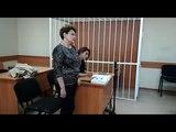 Суд разъяснил права и обязанности осужденной директору винзавода в Бердске