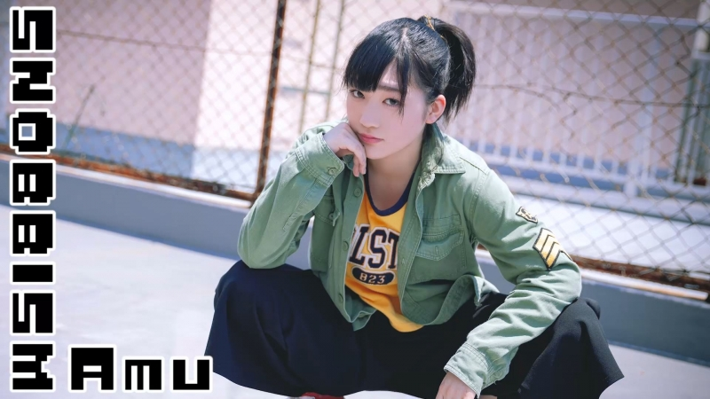 【AMU】SNOBBISM 踊ってみた【7周年オリジナル振付】 sm33426262