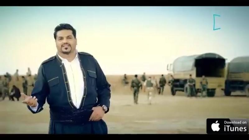 Араб посветил песню Курдским бойцам