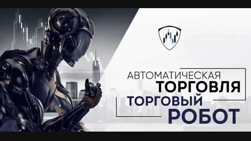 Мультивалютный робот для Forex