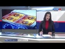 В СМИ стала выходить правдивая информация о возрождении СССР.