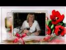 Фильм для любимой бабушки