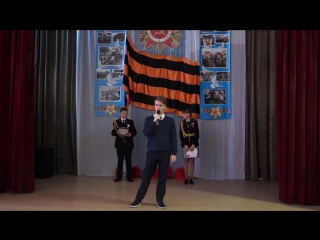 Беркий Александр, 8Г класс, Тринадцатый день