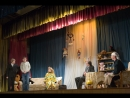 «Сказки Старого Арбата» 27.03.2007 Спектакль народного театра «Ширма» ДК п.Приладожский