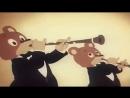 Смешной советский мультик про козлика музыканта