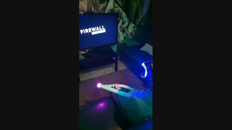 Firewall ps Vr Greenbox