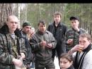 клип походы военно - спортивного общества Костёр