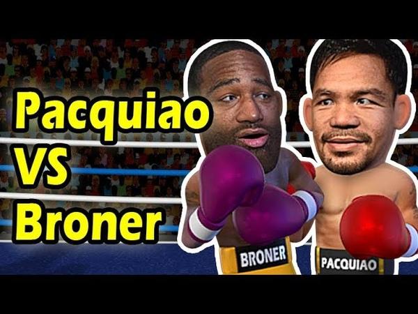 Manny Pacquiao Beats delusional Adrien Broner I BEAT HIM