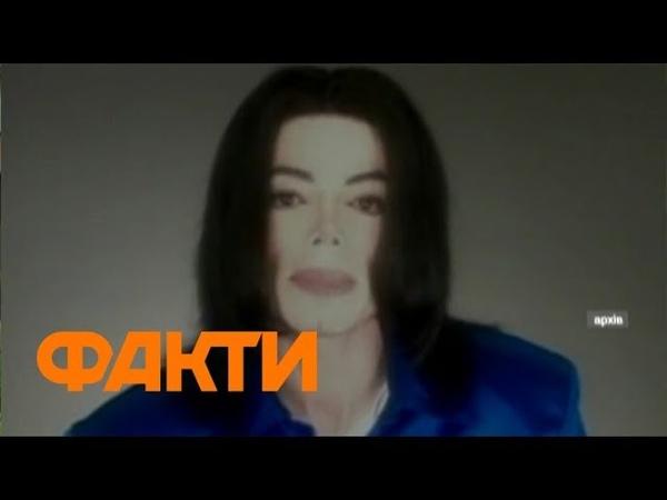 К 60-летию Майкла Джексона малоизвестные факты и топ-5 песен короля поп-музыки