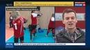 Новости на Россия 24 • В Подмосковье сегодня заключительный день Всероссийских Паралимпийских игр