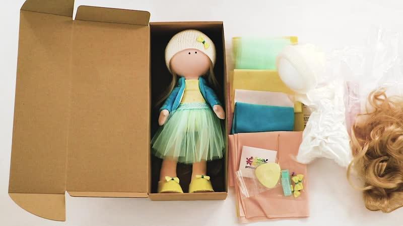 Распаковка набора для шитья интерьерной куклы от ТМ Цветной