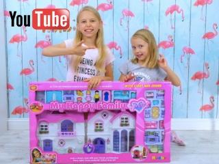 Подарили дом из Детского мира My Happy Family Sweet