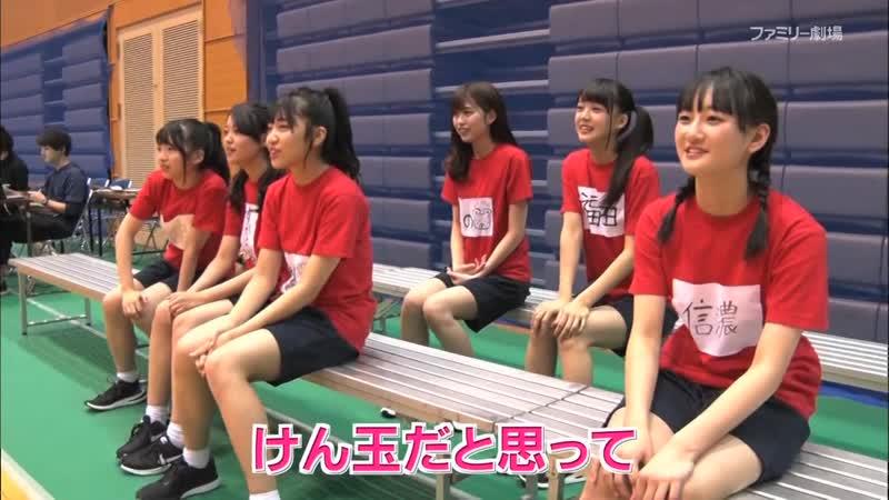 181216 STU48 Imousu TV Season 3 ep12