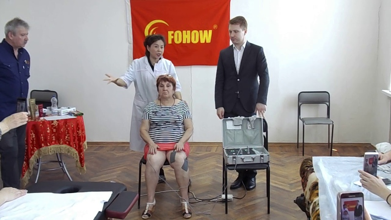 Биоэнергомассажер Fohow Фохоу Феникс. Индивидуальное применение