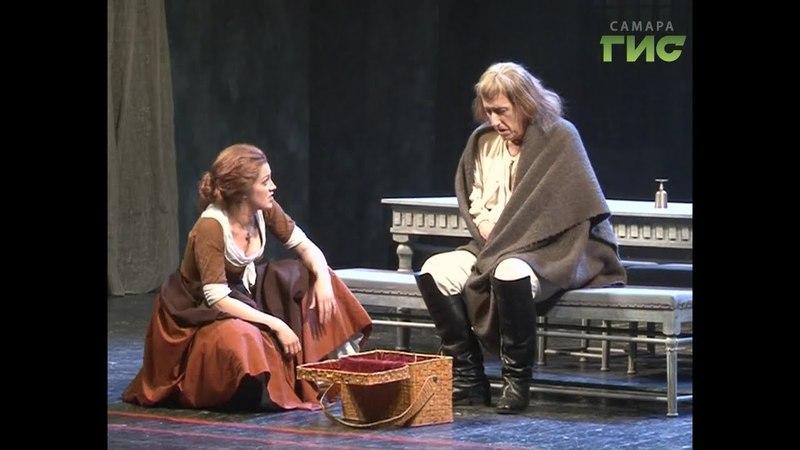 Самарский театр драмы представил зрителям премьеру - спектакль Корсиканка
