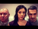 Улица.Лаура,Андрей и Сергеич.