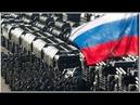Немец о России «Грянет гром и Россия поднимет всех своих богатыpей Тогда никому не убежать»