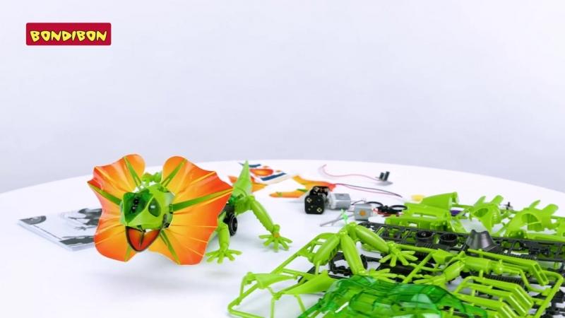 Робот-ящерица - BONDIBON