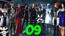 Прохождение Mass Effect 3. Часть 9. Тессия, Горизонт и Вечеринка