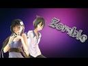 Sanka Rea || The Zombie Song