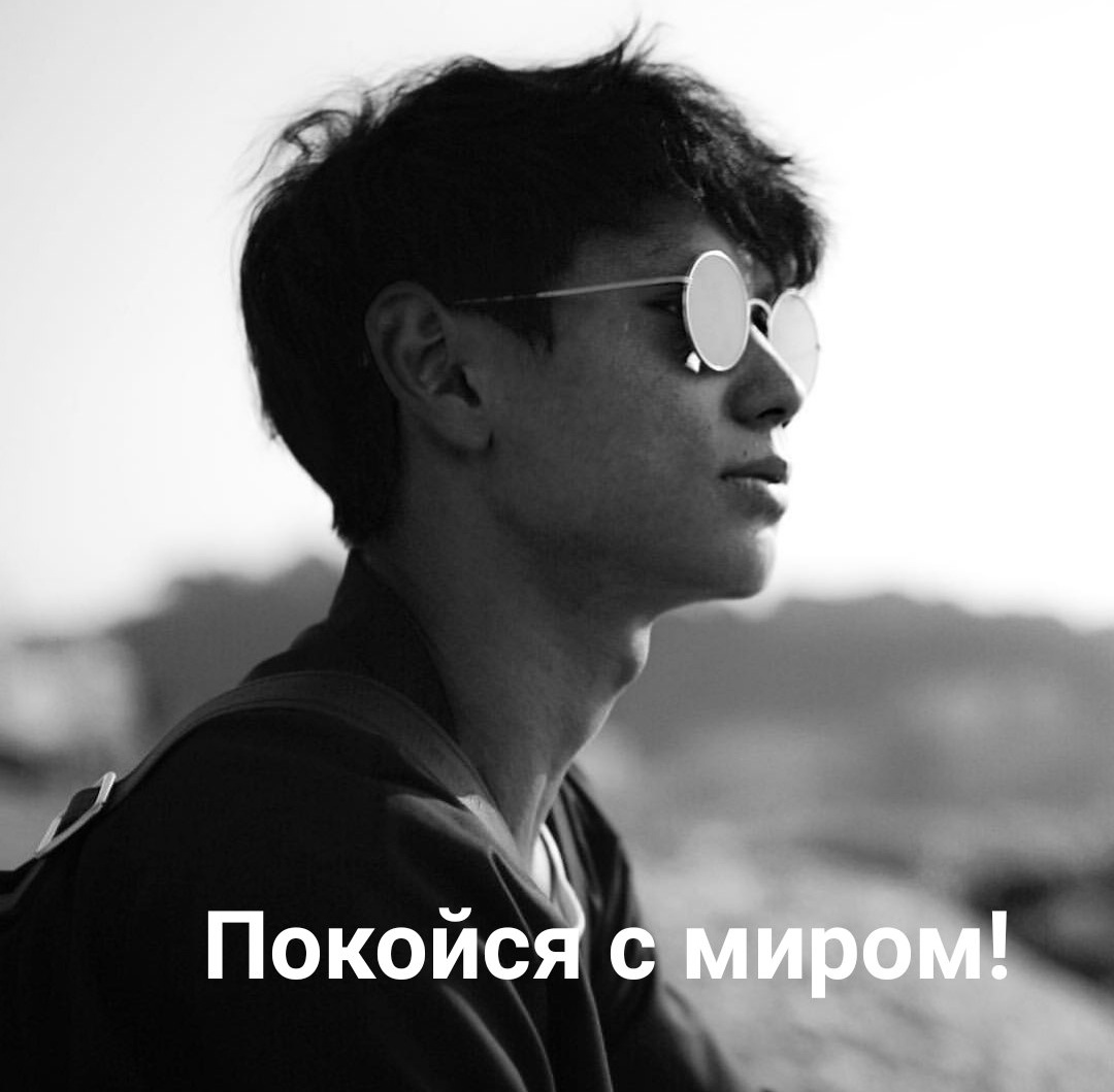 https://pp.userapi.com/c847123/v847123219/9e0d7/PurHBVsEQLM.jpg