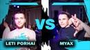 LETI PORHAI vs MYAX    1/8 FINAL EVRBDY vs KRUMP    BTA BATTLE