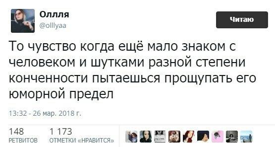 Ромек Попчинский | Якутск